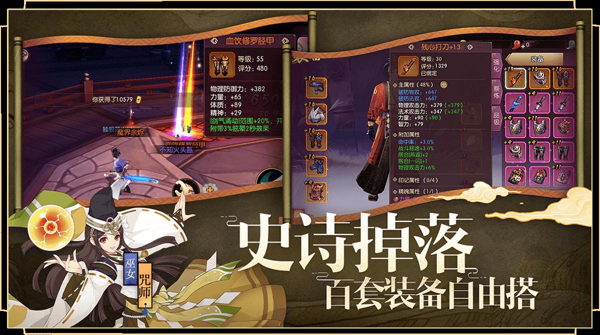 侍魂:胧月传说_截图